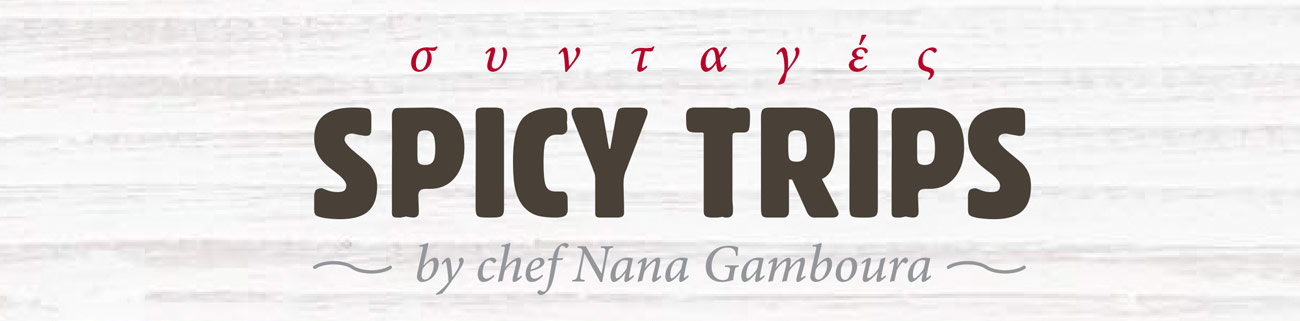 Spicy Trips by Nana Gamboura